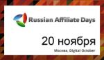 RUSSIAN AFFILIATE DAYS 2013