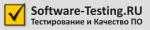 Software-Testing.ru